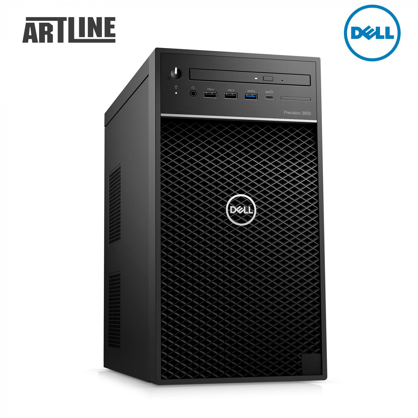 Dell Precision 3650v17